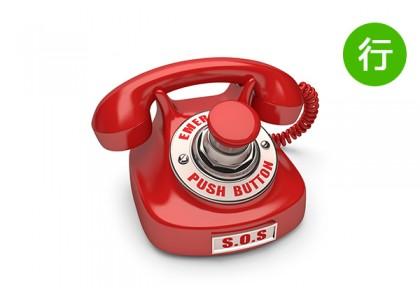 游泰国急救电话