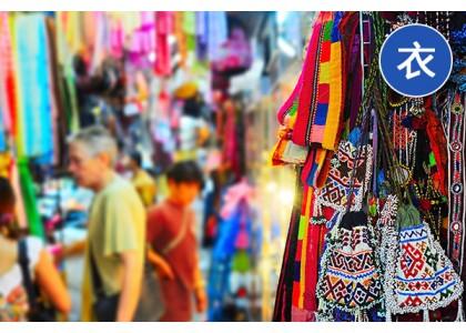 曼谷8大必逛购物景点
