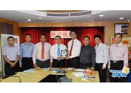 2011–06-24 马来西亚中国经济贸易总商会副总会长刘俊光率大马中经贸代表团访青商 李桂雄等热烈欢迎