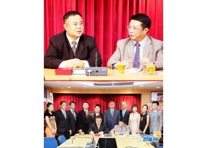 2014–07-17 海南大禾置业代表团访泰青商会 李桂雄热诚迎接