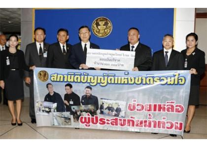 สมาคมนักธุรกิจยุคใหม่ไทย-จีน บริจาคเงินช่วยเหลือผู้ประสบภัยน้ำท่วม
