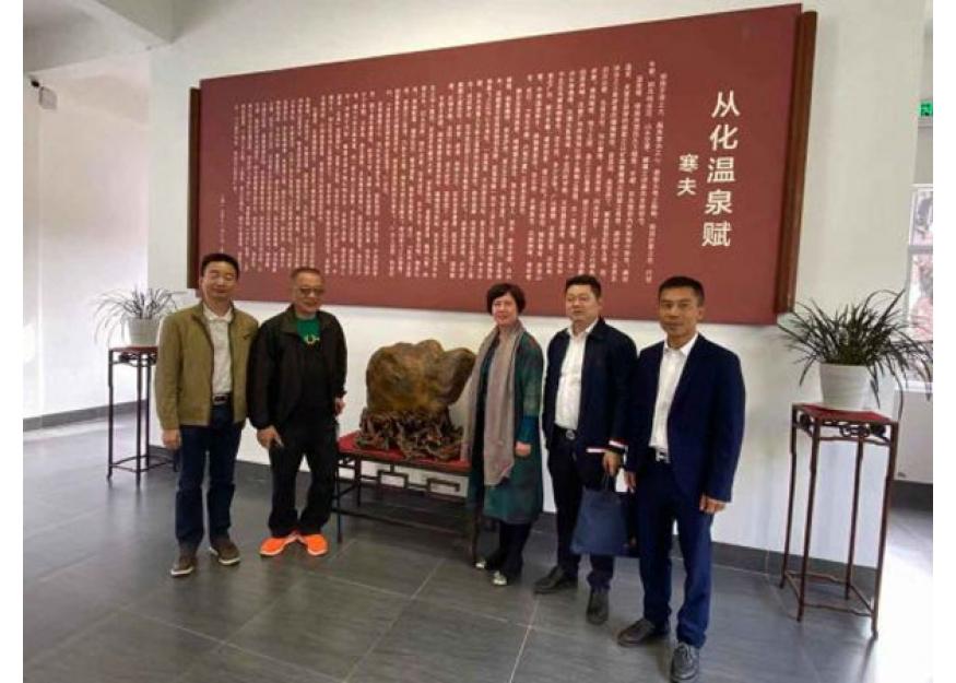 2020–01-02 泰国统促会王志民会长参访广州从化