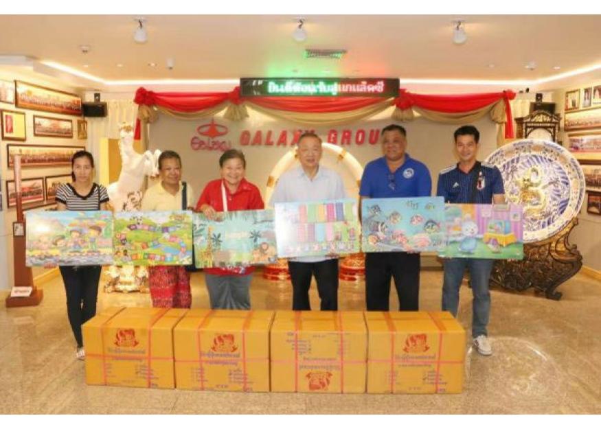 2020–01-09 泰国统促会向社区及学校儿童捐赠礼物