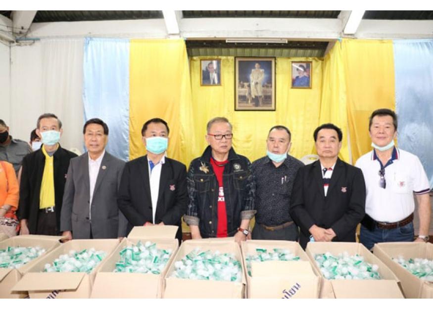2020–03-15 泰国统促会、泰国王氏宗亲总会、泰国华商联合商会向彭改社区捐赠洗手液