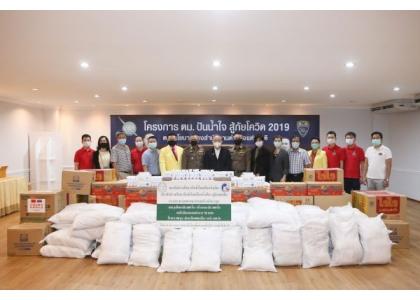 2020–06-05 泰国统促会向泰国移民总局捐赠防疫物资