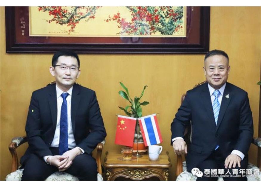 2020–08-18 李桂雄欢迎中国港湾泰国公司总经理王海光