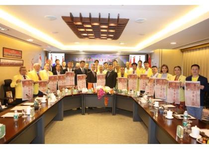 2020–09-30 泰国统促会同仁共庆中华人民共和国71周年华诞