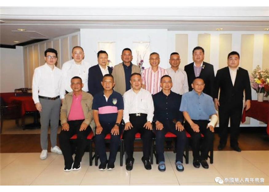 2020–10-06 泰国华人青年商会祝贺泰国多位将军获御赐荣升官衔