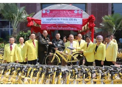 2021–03-05 泰国统促会向泰国三军总部捐赠自行车