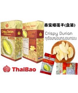 Crispy Durian 210g