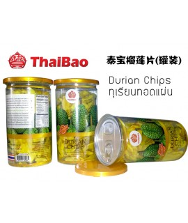 Durian Chips 130g