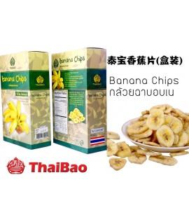 Banana Chips 320g