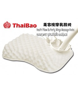 Health Pillow-Butterfly Wings Massage Knobs