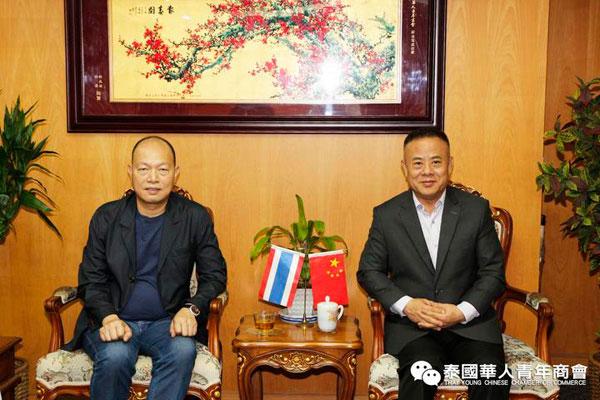2019–09-08 泰华青商会欢迎香港著名青年企业家连镇恩一行