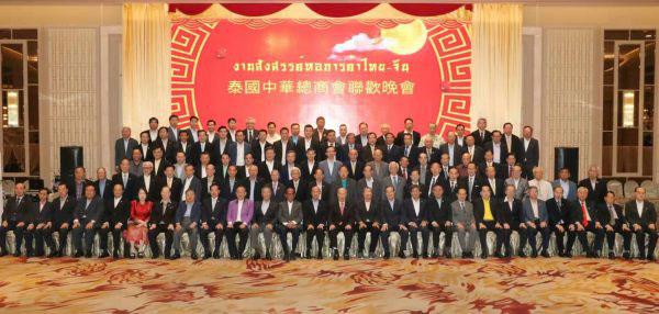2019–09-12 泰国中华总商会举行中秋联欢晚会