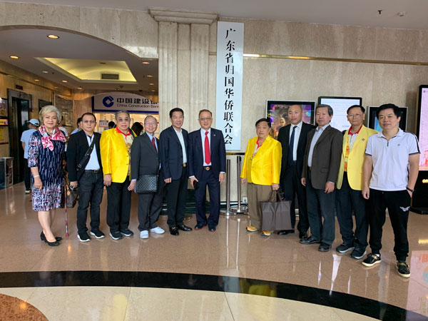 2019–11-06 泰国统促会代表团访问广东省侨联