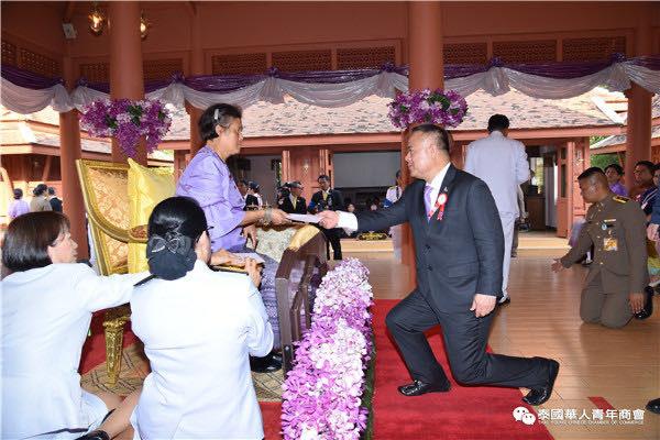 2020–02-01 皇妹诗琳通公主殿下赐见李桂雄、贺实军等