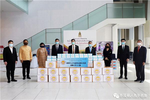 2020–05-07 泰国文化部伊提篷部长接领青商会捐赠防疫口罩