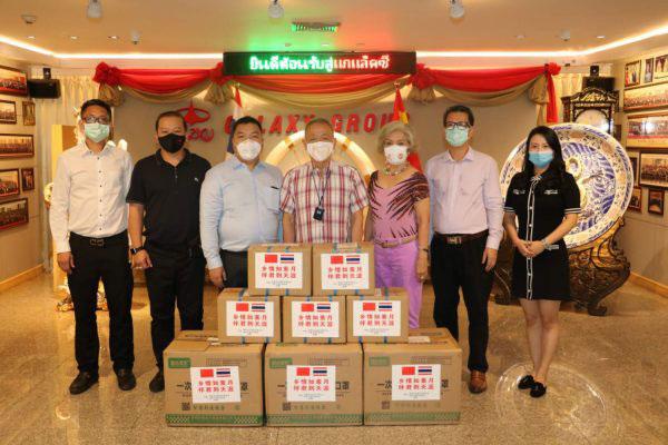 2020–05-19 泰国湖南商会向泰国统促会赠送口罩等医用物资