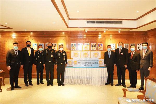 2020–05-22 泰国华人青年商会捐赠防疫物资予泰国御林军部、泰国陆军督察部、陆军防空指挥部