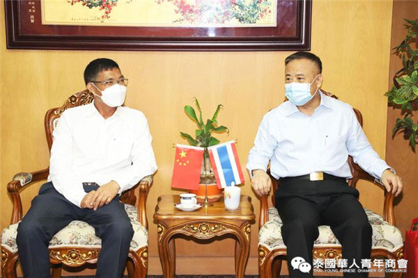 2020–06-17 李桂雄会见泰国河南总商会刘超会长一行