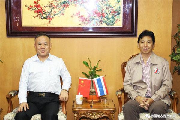 2020–07-10 泰中记者协会与泰国华人青年商会携手推进泰中友好