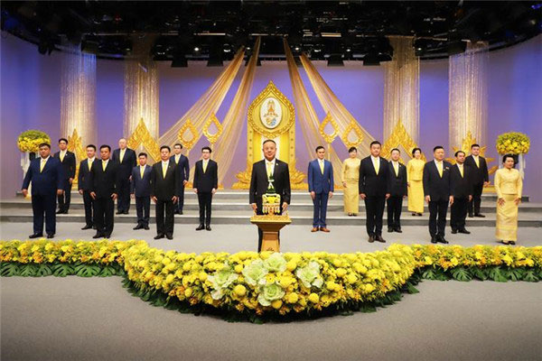 2020–07-28 泰国华人青年商会崇颂皇上陛下圣寿无疆