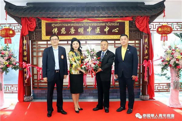2020–11-09 佛慈唐明中医中心开业,李桂雄、李嘉淳等出席剪彩仪式
