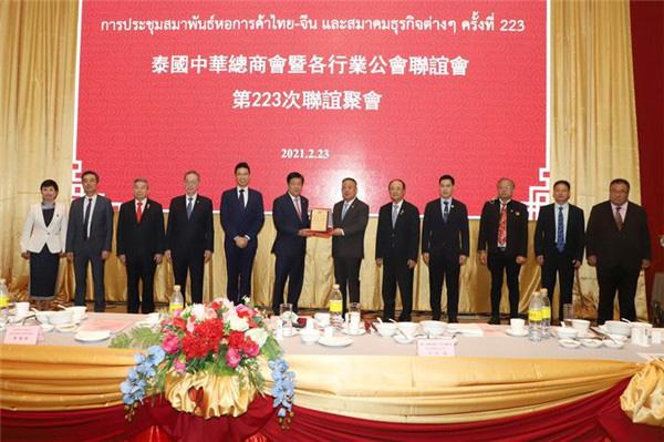2021–02-23 泰国中华总商会暨各行业公会联谊会第223次聚餐联谊会