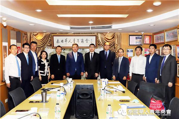 2021–03-30 中国国际贸易促进会李丰首席代表率团来访泰国华人青年商会
